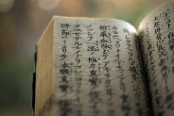 Bạn đã học Kanji đúng cách chưa?