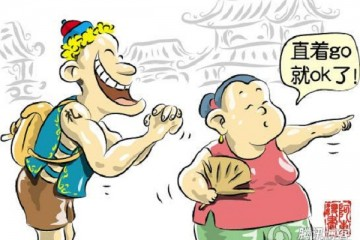 8 bí quyết để không bị lạc đường ở Đài Loan dành cho lao động Việt Nam