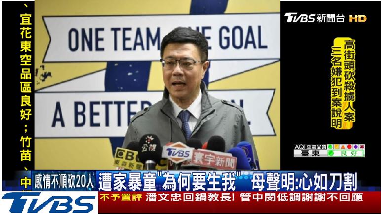 """Chính phủ Đài Loan 17/1:Tân Chủ tịch """"Trác Vinh Thái"""" Kí sắc lệnh CP-19/09.."""