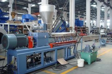 Cần tuyển gáp 10 nam lao động làm thao tác máy sản xuất hạt nhựa PVC tại khu Lộ Trúc -  Thành phố Cao Hùng