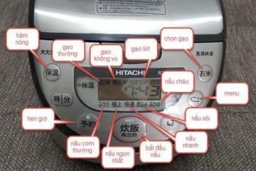 Hướng dẫn cách sử dụng nồi cơm điện từ của Nhật Bản chi tiết nhất