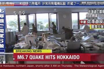 Khung cảnh hoang tàn sau trận động đất shindo +6 ở Hokkaido sáng nay